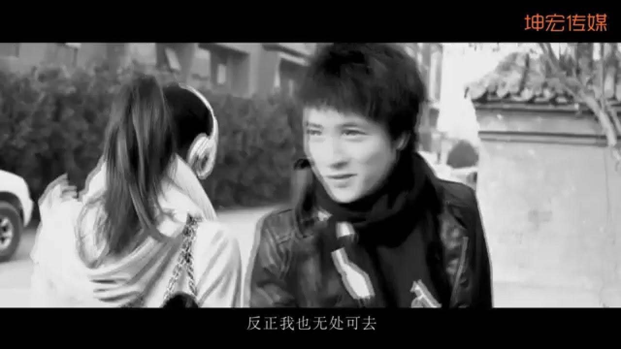 薛之謙《方圓幾里》- 微電影《最熟悉的陌生人》主題曲 - YouTube