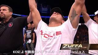 【UFC】今週のイチオシKO:ハファエル・ドス・アンジョス vs. ベンソン・ヘンダーソン
