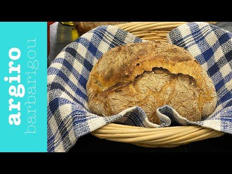 Εύκολο ψωμί χωρίς ζύμωμα • Argiro Barbarigou