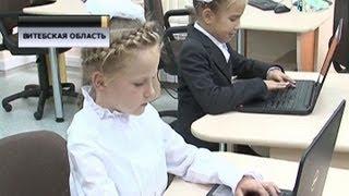 Первый раз в компьютерный класс: в Новополоцке открылся инновационный учебный центр