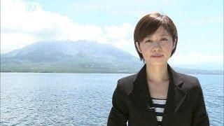 女性アナウンサー選挙区リポート~鹿児島~