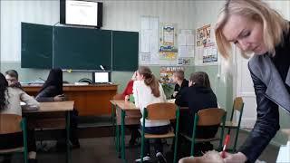 Урок-квест для 8 класу