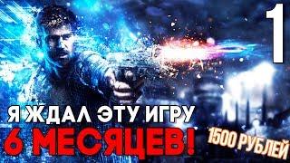 Get Even Прохождение на русском 1  ДЕВУШКА С БОМБОЙ ЗА 1500 рублей