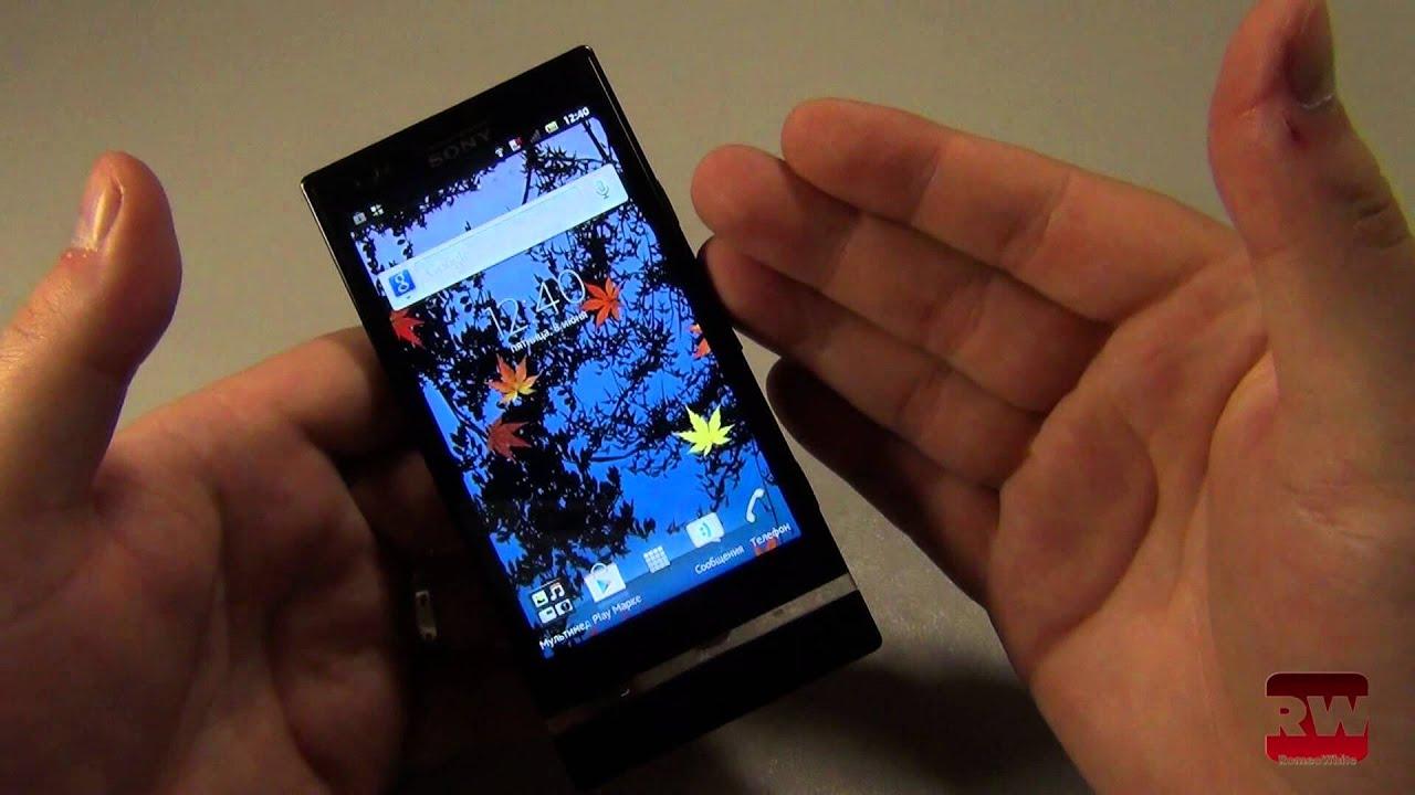 sony xperia p lt22i youtube rh youtube com Sony Xperia M Sony Xperia E