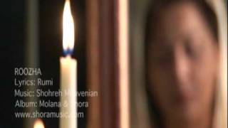 Persian music,MOLANA & SHORA ALBUM, ROOZHA VERSION 2