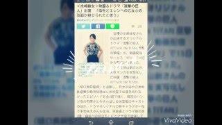 水崎綾女>映画&ドラマ「進撃の巨人」出演 「母性とエレンへの乙女心の...