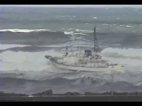 The Seas we loved  i (Japanese Coast Guard ship, leaving harbor)