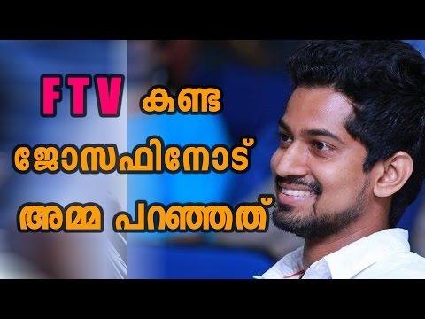 Moms Advise While Watching FTV   Oneindia Malayalam