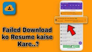 IDM me Failed Download ko Resume kaise Kare | How to Resume Failed Download in IDM | Resume Download screenshot 4
