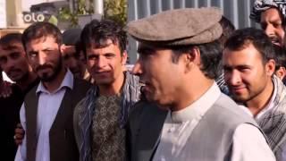 Eid Amad - Episode 01 - 1394 - TOLO TV / عید آمد قسمت اول - طلوع
