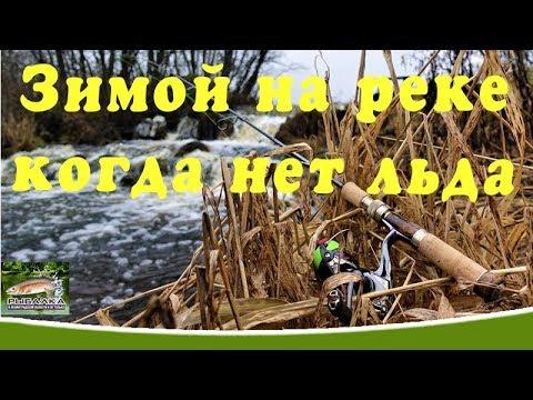 Спиннинг зимой. Рыбалка в Ленинградской области. Декабрь 2019.