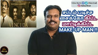 Vinci Da (2019) Bengali Psychological Mystery Thriller Movie Review in Tamil by Filmi craft