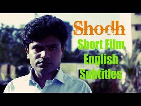 Vengurla Pictures Presents Short Film Shodh - Search