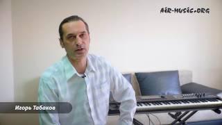 Уроки игры на синтезаторе, фортепиано, клавишных в г. Благовещенск