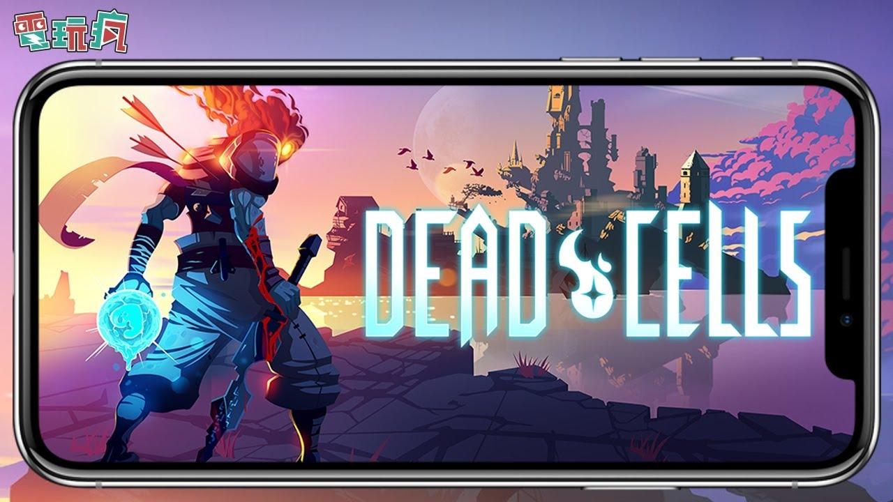 《死亡細胞 DEAD CELLS》手機遊戲 大好評 Roguelike 動作遊戲移植到手機啦! - YouTube