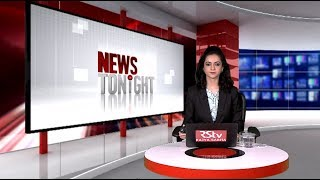 English News Bulletin – Apr 13, 2019 (9 pm)