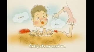 BK cartoon