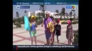 Драка русских туристов в Турции!!!(Драка в отеле в Турции ,мордобой ,махач пьяные., 2015-03-02T19:14:17.000Z)