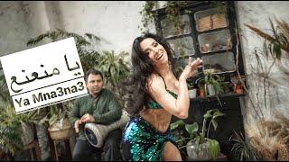 يا منعنع - Ya Mna3n3 bellydance choreography by Haleh Adhami