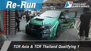 TCR Asia & TCR Thailand Qualifying 1 : Sepang International Circuit Malaysia 31 Mar 2018