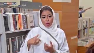 حوار خاص مع الروائية السعودية سارة مطر