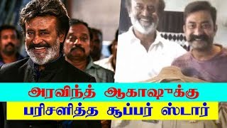 Rajinikhanth Gift to Aravind Akash in Kaala Shooting Spot | kollywood