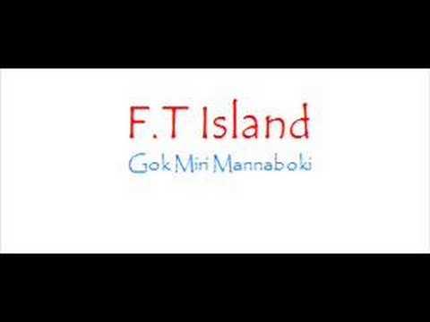 F.T. Island - GokMin [F.T. Island]