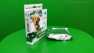 Видео-обзор ошейника для защиты собаки от блох и клещей