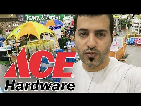 محل إيس ACE Hardware  في دبي