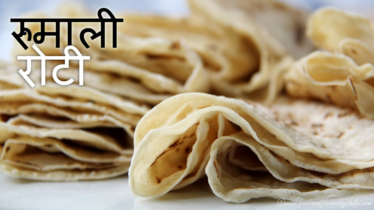 Rumali roti recipe quick easy indian youtube premium forumfinder Image collections