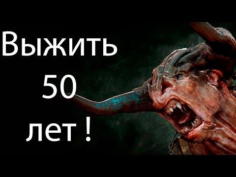 плакат женщине 50 своими руками фото на лет