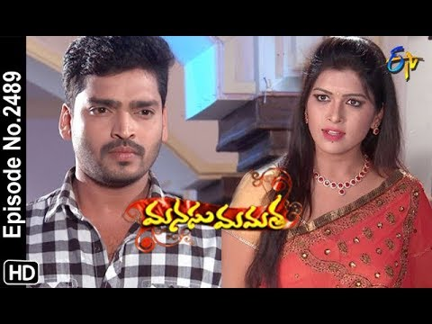 Manasu Mamata | 11th January 2019   | Full Episode No 2489 | ETV Telugu