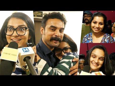 ഉയരെ കണ്ട് പൊട്ടി കരഞ്ഞ് താരങ്ങൾ | Uyare Theatre Response | Uyare Movie Review