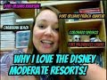 Why I Love the Disney Moderate Resorts!