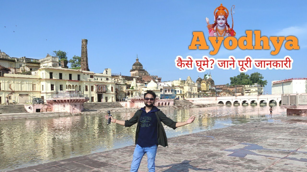 Ayodhya Tourist Places | Ayodhya Tour Plan & Ayodhya Tour Budget | Ayodhya Travel Guide