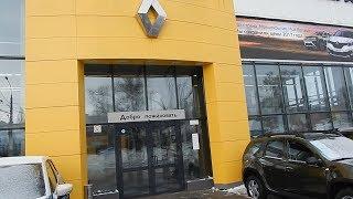 видео Модельный ряд и цены автомобилей Renault (Рено)