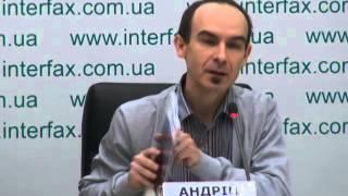 """""""Положение ЛГБТ в Украине в контексте евроинтеграции"""""""