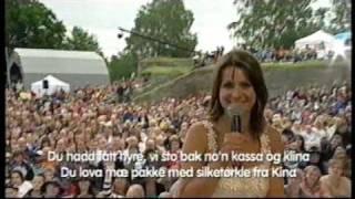 Vinsjan på kaia - Katrine Moholt & D.D.E
