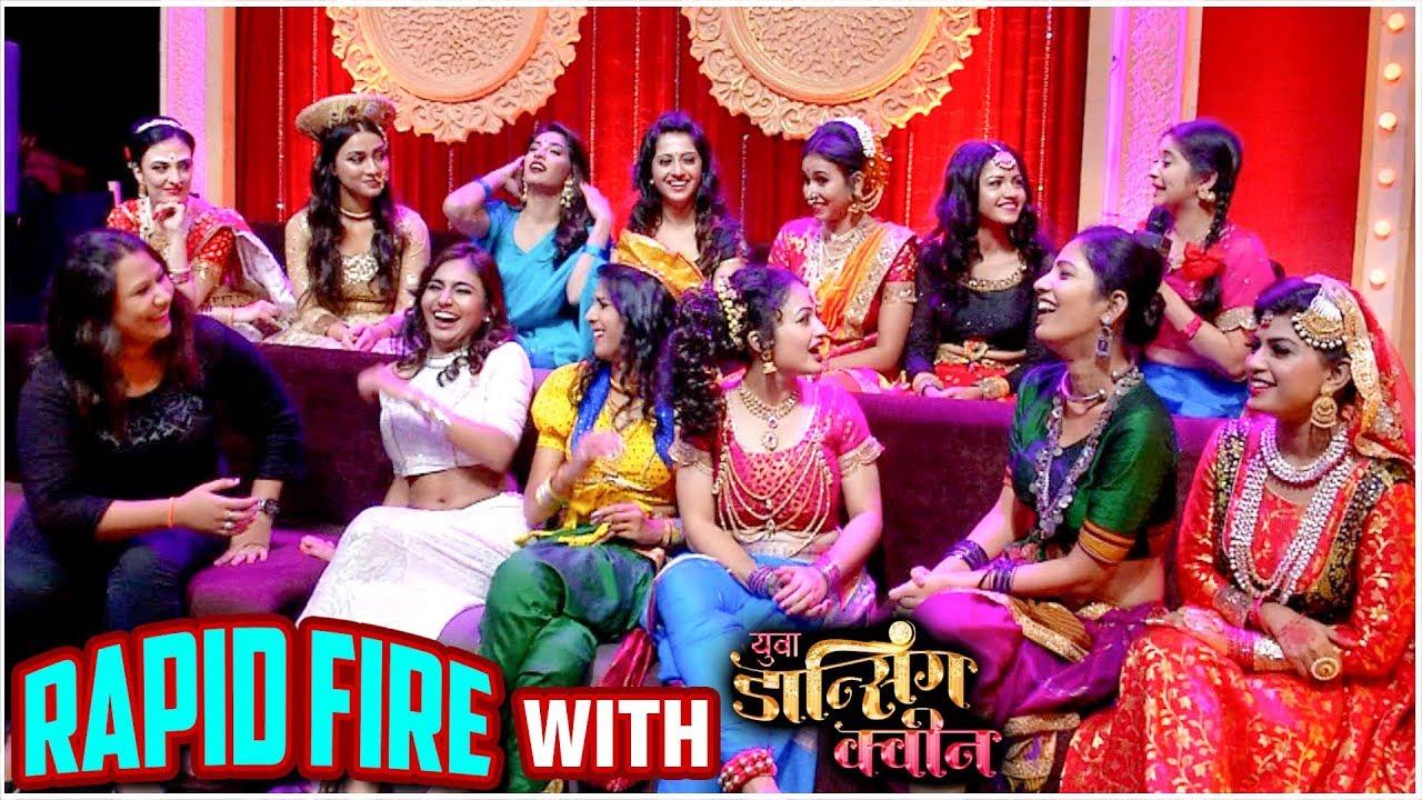 Download YUVA DANCING QUEEN - Rapid Fire With ALL CONTESTANTS | आवडते स्पर्धक सांगा | Zee Yuva