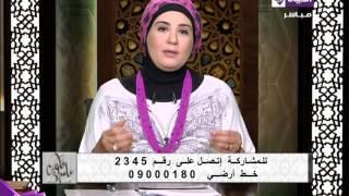 داعية إسلامية توضح ماذا يفعل من فوت أي صلاة في حياته
