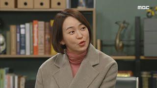 [찬란한 내 인생] 드라마 작가가 된 심이영!, MBC…