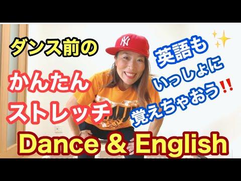 ウォーミングアップ 英語