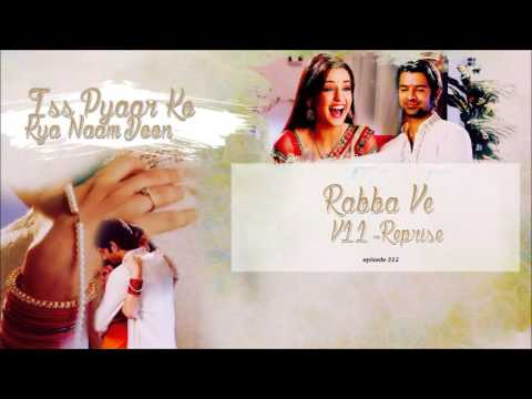 İPKKND - Rabba Ve V11 - Reprise