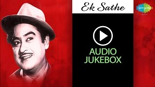 Ek Sathe | Bengali Movie Songs Collection | Audio Jukebox | Kishore Kumar