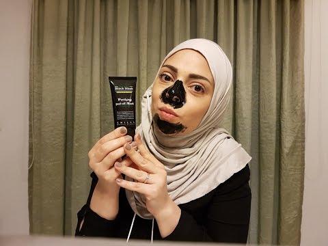Black Mask Trial تجربتي مع الماسك الاسود Youtube