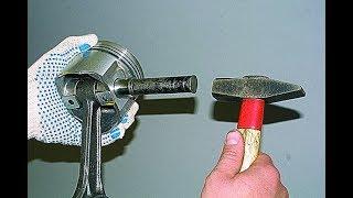 Лайфхак: как аккуратно выпрессовать поршневой палец без съёмника.