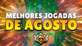 AS 25 MELHORES JOGADAS DE AGOSTO NO BRAWL STARS!