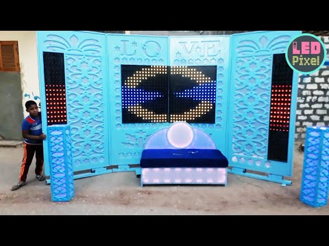Pixel led Wedding Display with New Effects Design By Radwan Abo Hosien