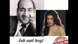 Mp3 Old Songs Hits Hindi Salaam-E-ishq Meri Jaan | jab yad ati hogi meri dual