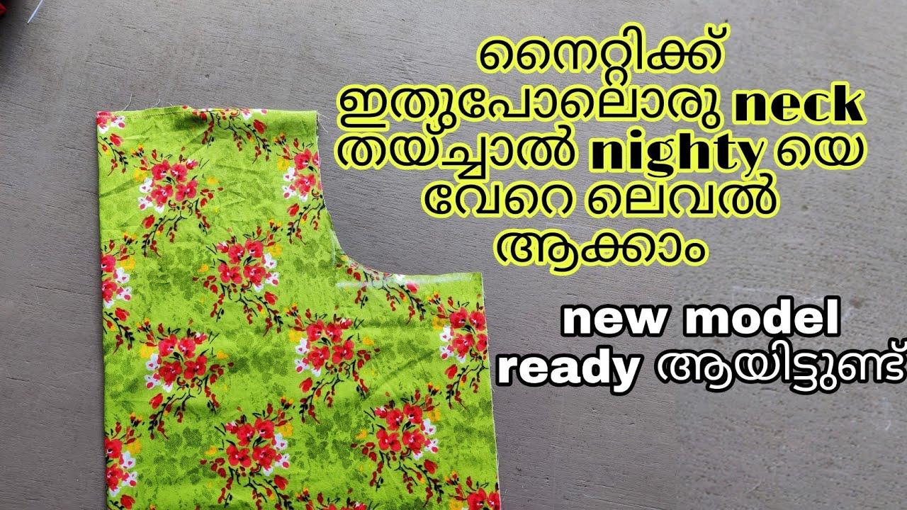 nighty neck cutting Malayalam || nighty neck cutting and stitching